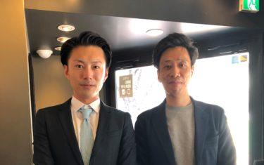 吉田 様(日本ユニシス株式会社勤務)